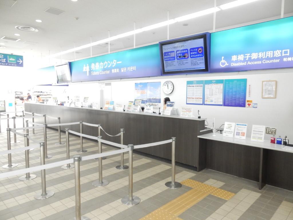 函館フェリーターミナルの食事